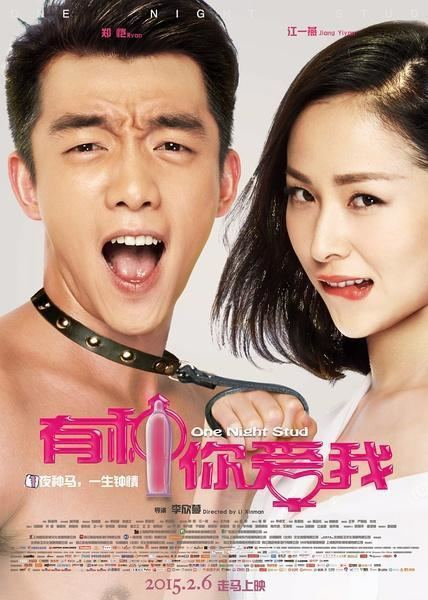 Love on the Cloud 2014LoveontheCloudHD720P