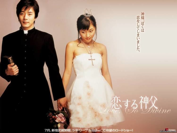 Love, So Divine Love so Divine 2004 South Korea DVDRip 691 MB Google Drive Amadei33