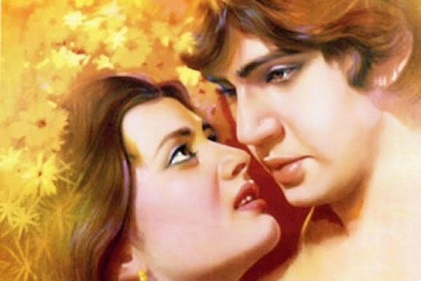 Love Story (1981 film) Love Story 1981 Old Hindi Song Download