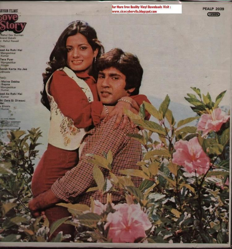 Love Story (1981 film) COLLEGE PROJECTS AND MUSIC JUNCTION LOVE STORY 1981 OST VINYL RIP
