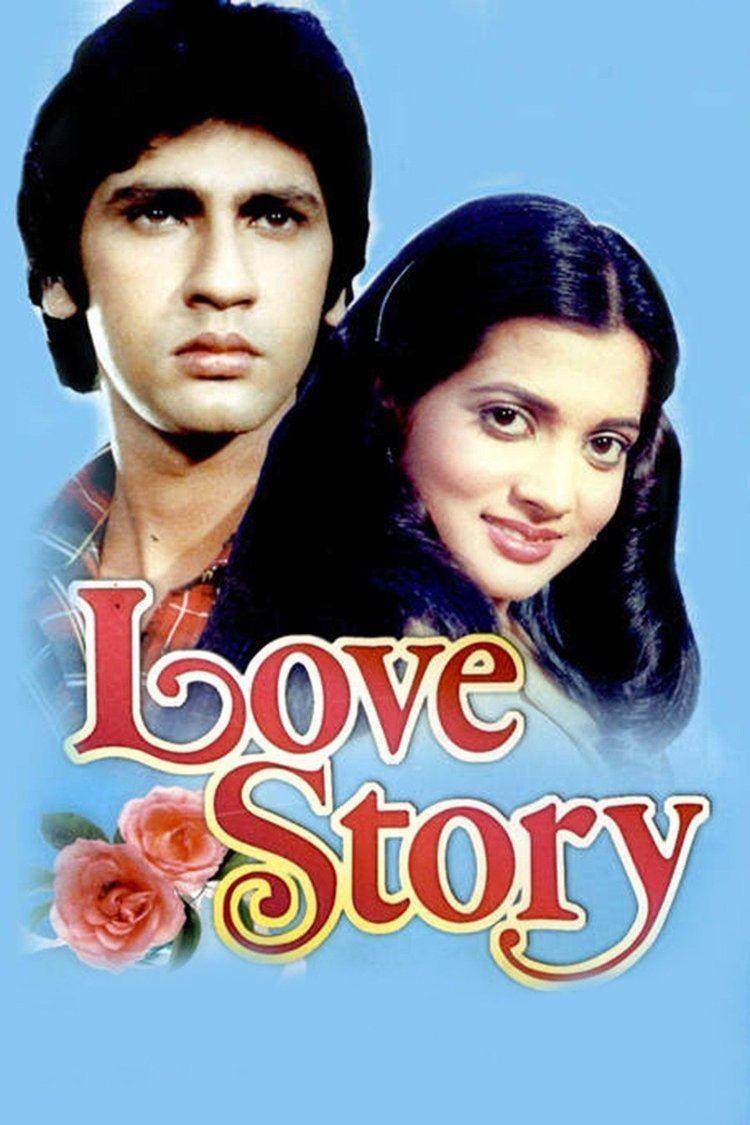 Love Story 1981 Film Alchetron The Free Social Encyclopedia