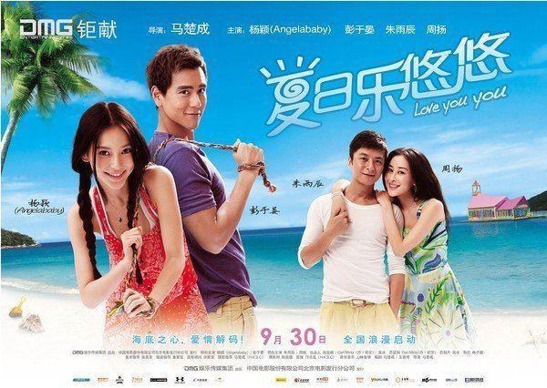 Love You You Tayvan Drama Love You You zle