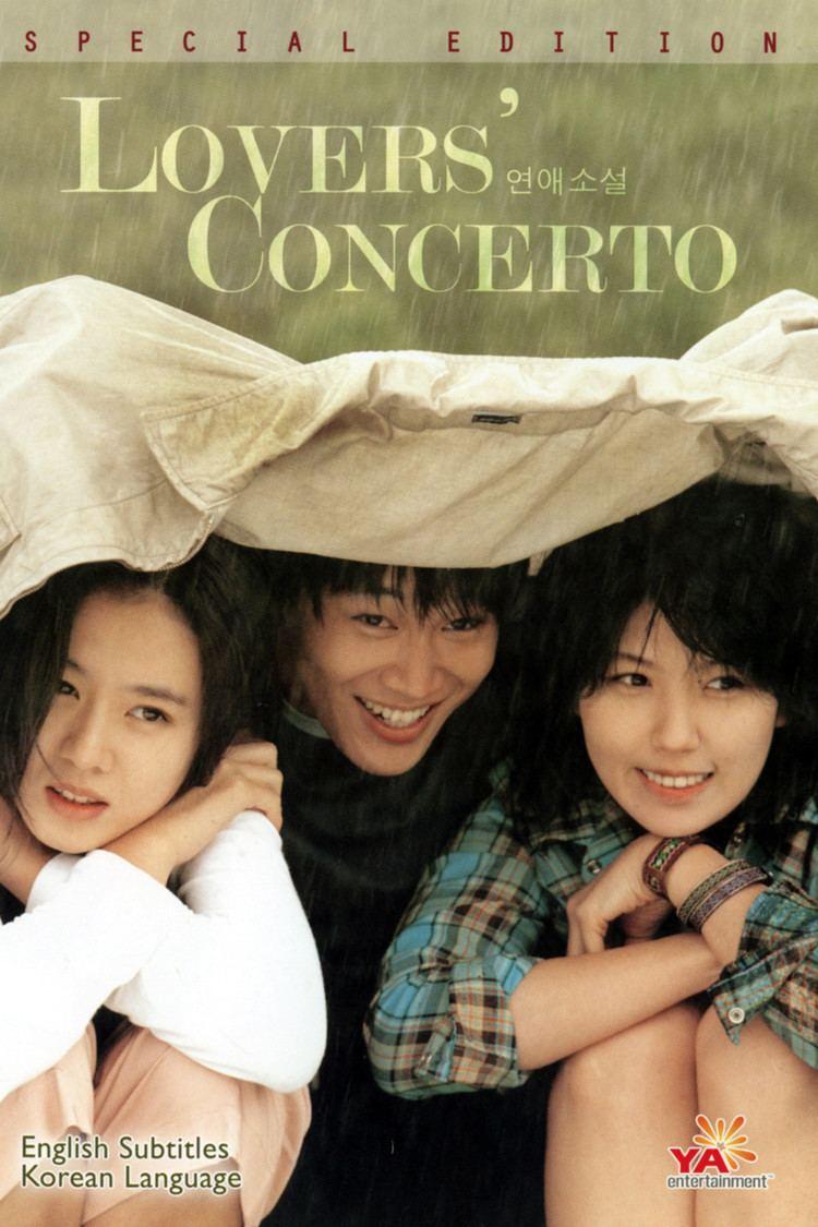 Lovers' Concerto (film) wwwgstaticcomtvthumbdvdboxart161664p161664