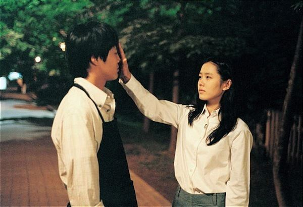 Lovers' Concerto (film) Lovers Concerto AsianWiki