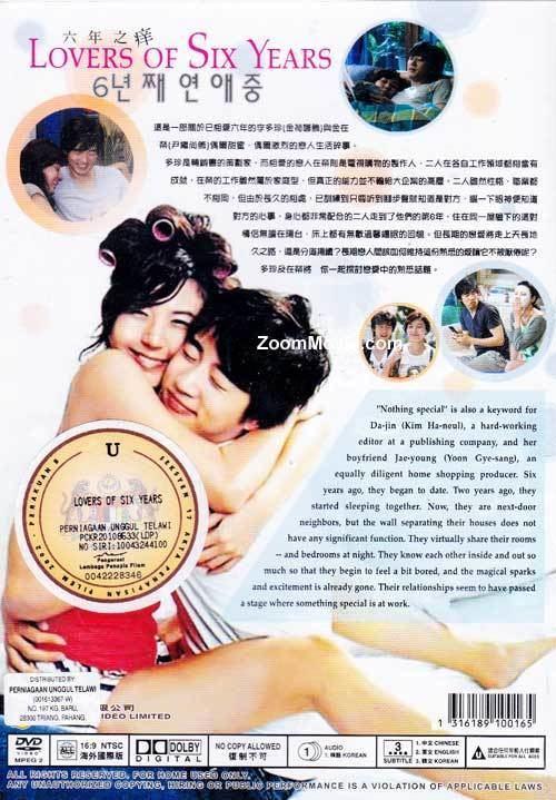 Lovers of Six Years Lovers of Six Years 2008 DVD Korean Movie 2008 Cast by Kim Ha