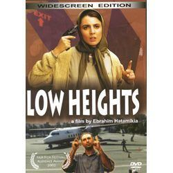 Low Heights Low Heights DVD Action Thriller Turkish Grocery amp Food