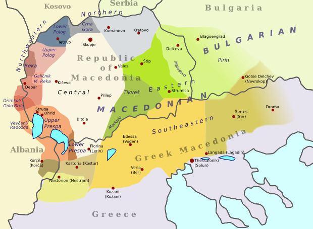 Lower Prespa dialect