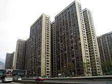 Lower Wong Tai Sin Estate httpsuploadwikimediaorgwikipediacommonsthu