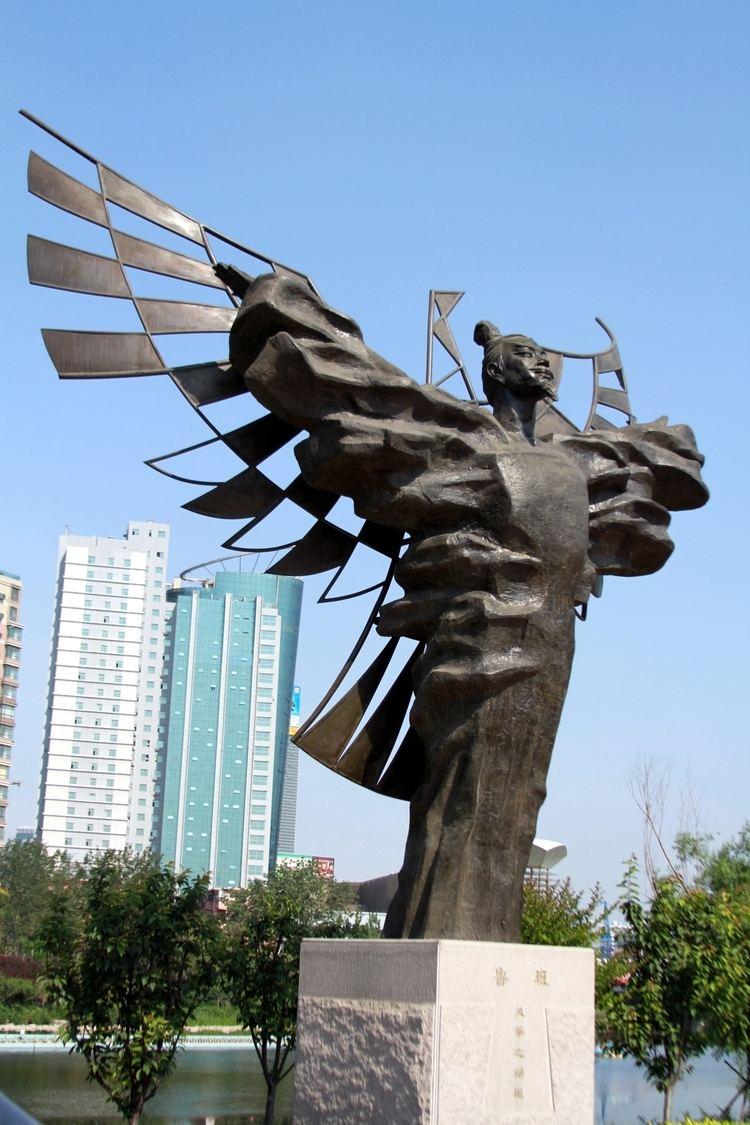 Lu Ban Lu Ban Wikipedia the free encyclopedia
