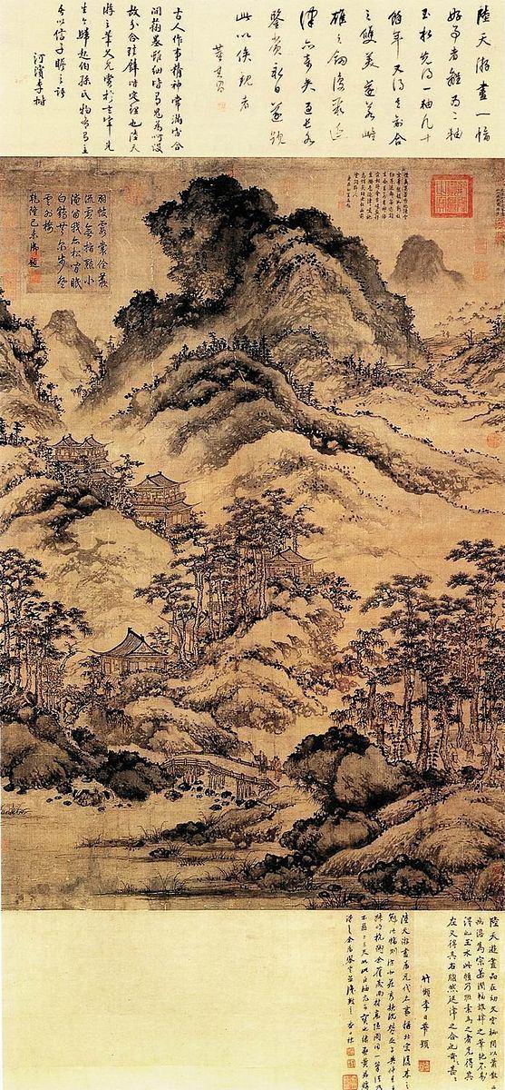 Lu Guang (painter)