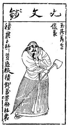 Lu Junyi httpsuploadwikimediaorgwikipediacommonsthu