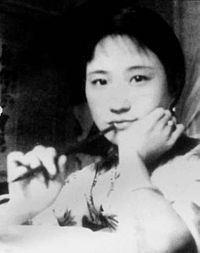 Lu Xiaoman httpsuploadwikimediaorgwikipediacommonsthu