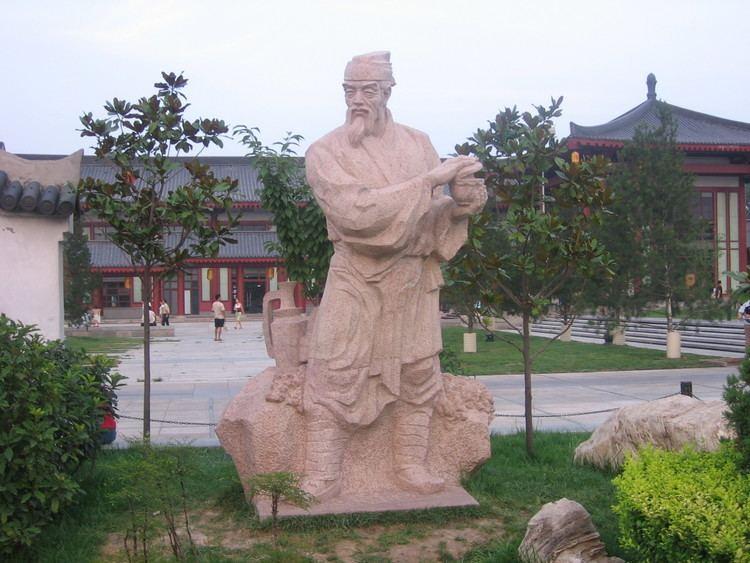 Lu Yu Lu Yu Wikipedia the free encyclopedia