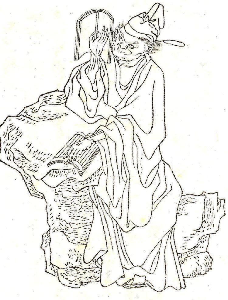 Lu Zhaolin