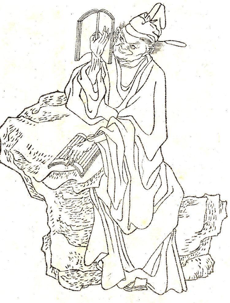 Lu Zhaolin Lu Zhaolin Wikipedia