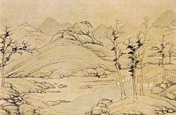 Lu Zhi (painter) Lu Zhi painter Wikipedia
