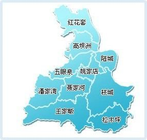 Lucheng Subdistrict, Yidu