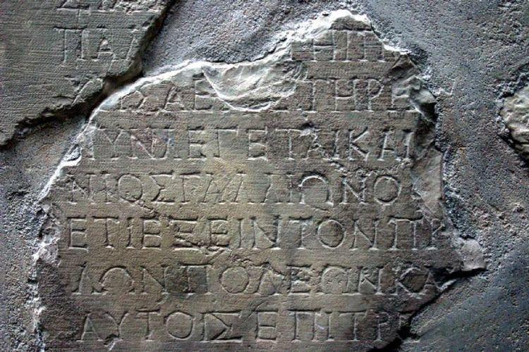 Lucius Junius Gallio Annaeanus httpstheosophicalfileswordpresscom201109g