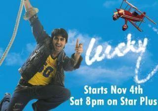 Lucky (Indian TV series) wapkaimagecom16191619328086f661fcdjpg