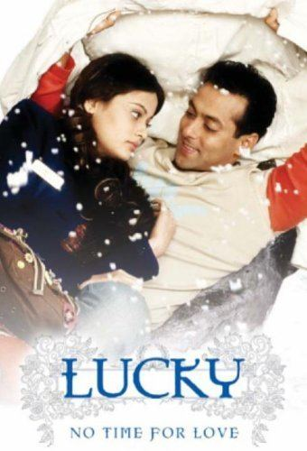 Lucky: No Time for Love Amazoncom Lucky No Time For Love Salman Khan Mithun