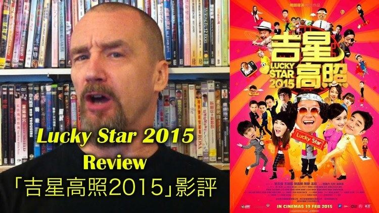 Lucky Star 2015 Lucky Star 20152015 Movie Review YouTube