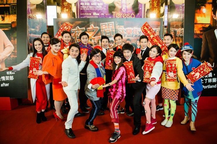 Lucky Star 2015 Lucky Star 2015 GSC Movies Film Distributor