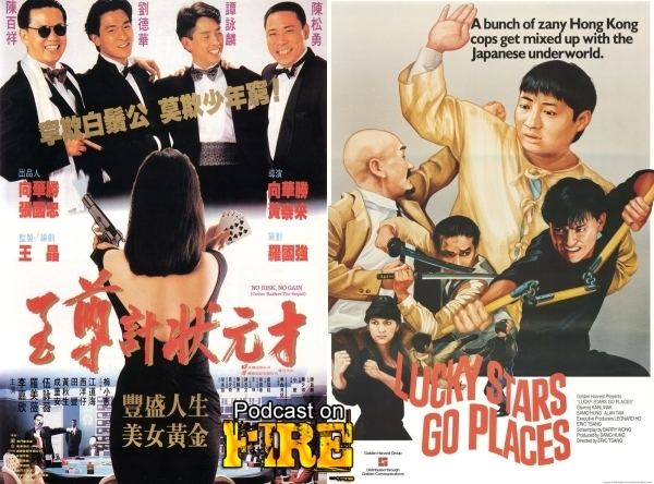 Lucky Stars Go Places Podcast On Fire 226 No Risk No Gain Lucky Stars Go Places