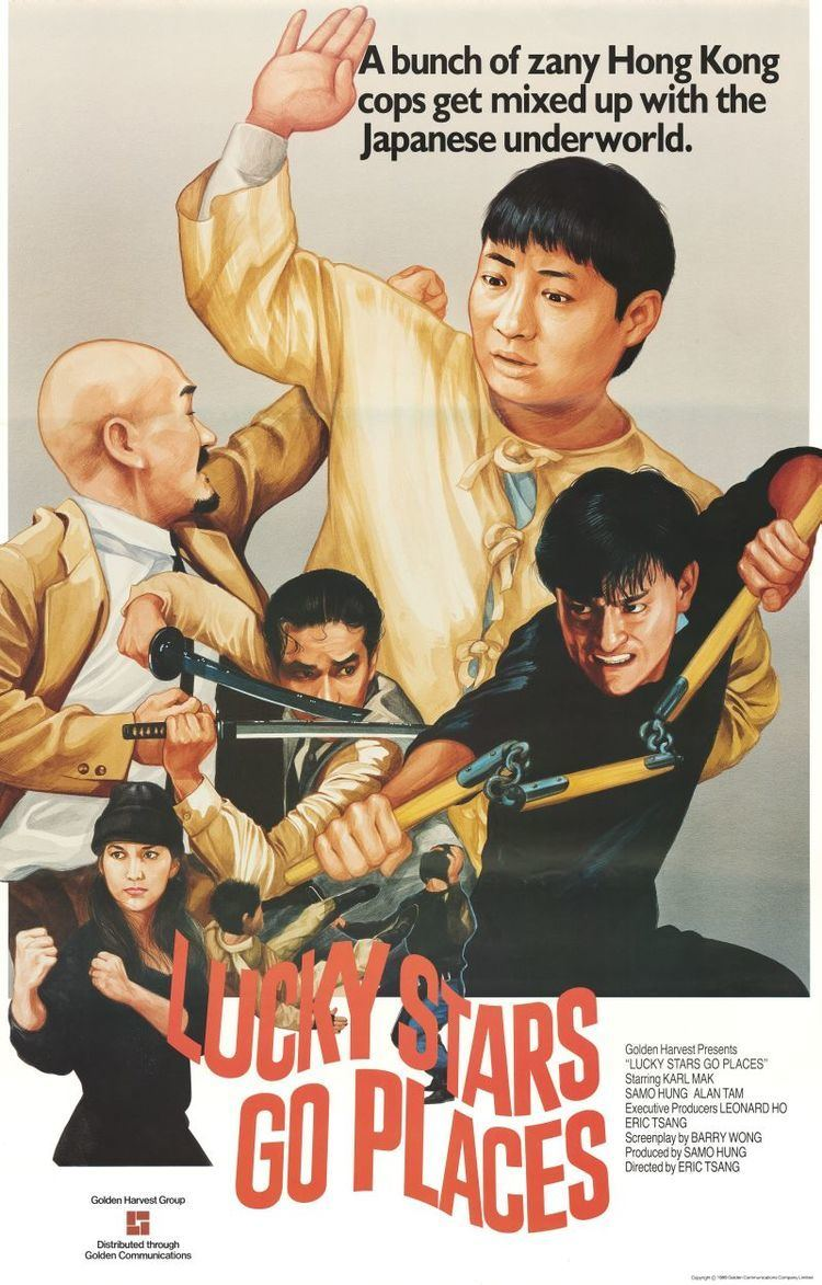 Lucky Stars Go Places Lucky Stars Go Places Sammo Hung Andy Lau Alan Tam hong kong