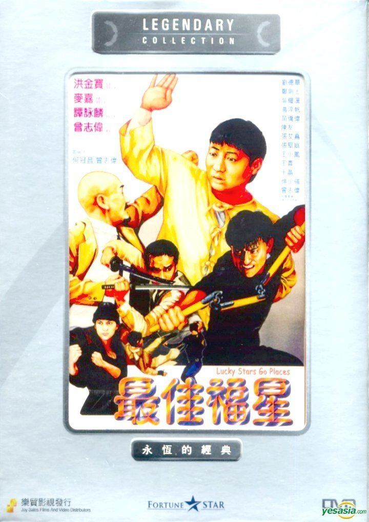 Lucky Stars Go Places YESASIA Lucky Stars Go Places DVD Hong Kong Version DVD Alan