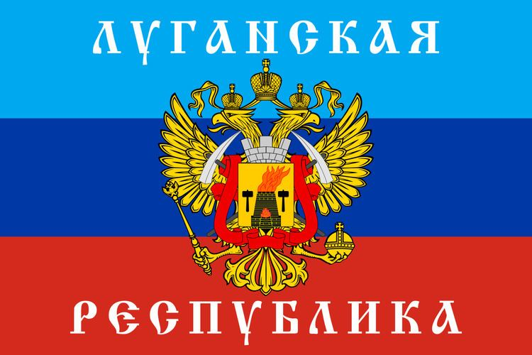 Luhansk People's Republic FileFlag of the Lugansk People39s Republicsvg Wikimedia Commons