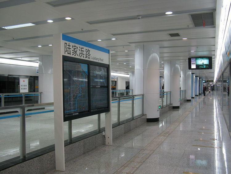 Lujiabang Road Station