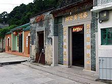 Luk Keng (North District) httpsuploadwikimediaorgwikipediacommonsthu