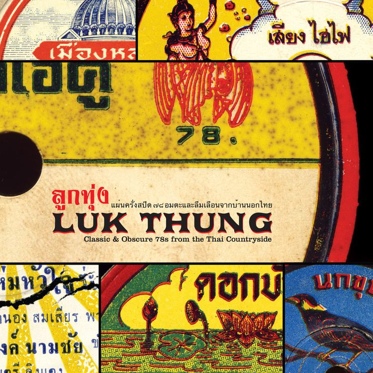 Luk thung Luk Thung Classic amp Obscure 78s from the Thai Countryside AUDIO