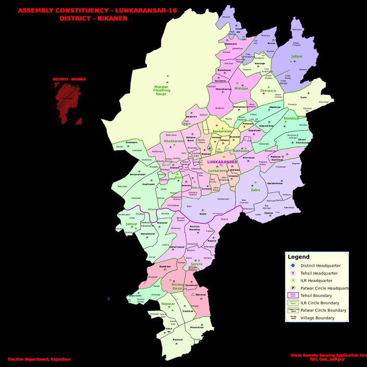 Lunkaransar (Rajasthan Assembly constituency)