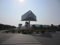 Luoyang, Boluo County httpsuploadwikimediaorgwikipediacommonsthu