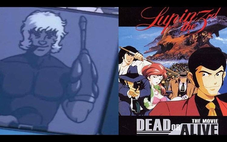 Lupin III: Dead or Alive AH Cobra Cameo in Lupin III Dead or Alive YouTube