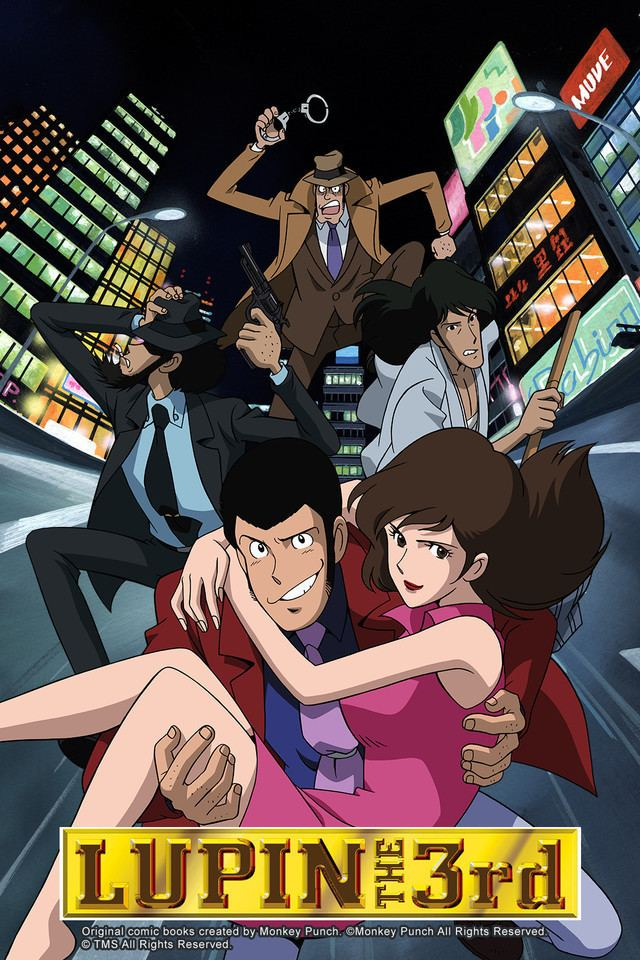 Lupin the Third Part II Crunchyroll Lupin the Third Part 2 Full episodes streaming online