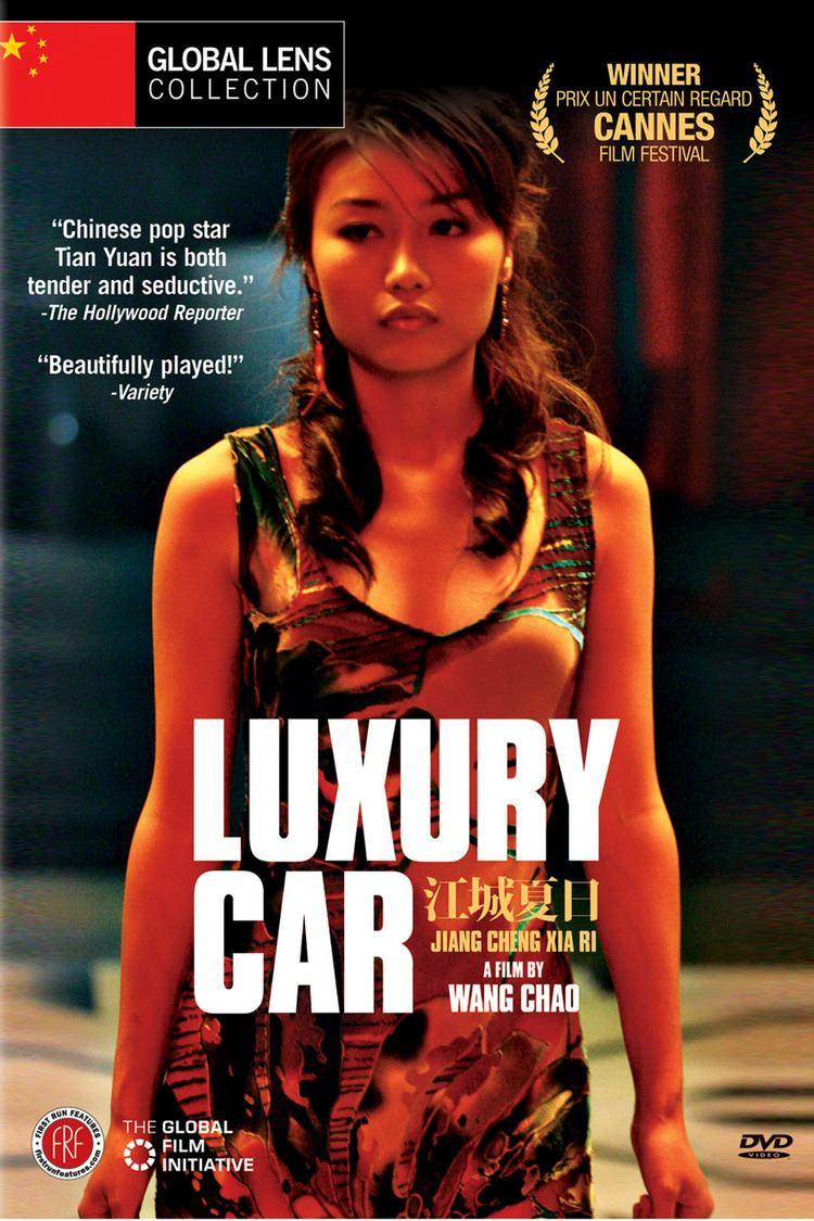 Luxury Car (film) wwwgstaticcomtvthumbdvdboxart177399p177399