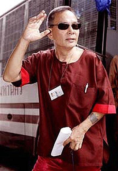 Ly Tong Ngay 227 xet xu ke tan cong ca si Dam Vinh Hung Tin van hoa