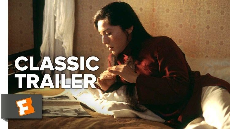 M. Butterfly (film) M Butterfly 1993 Official Trailer Jeremy Irons John Lone Movie