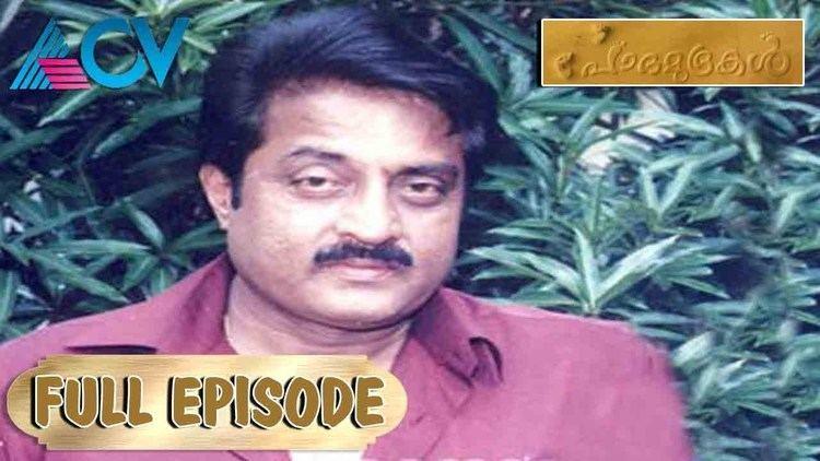M. G. Soman Padamudrakal M G Soman 9th January 2015 Full Episode