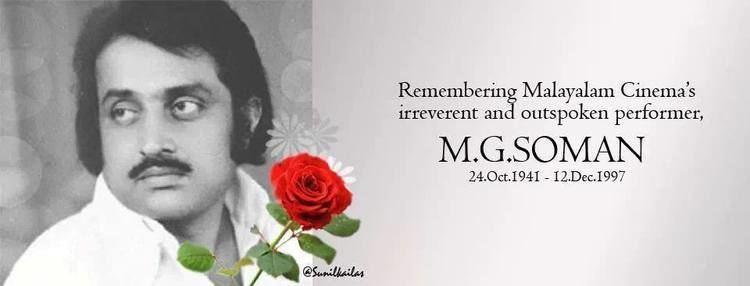 M. G. Soman MG Soman 16th Death Anniversary IndianTerminal