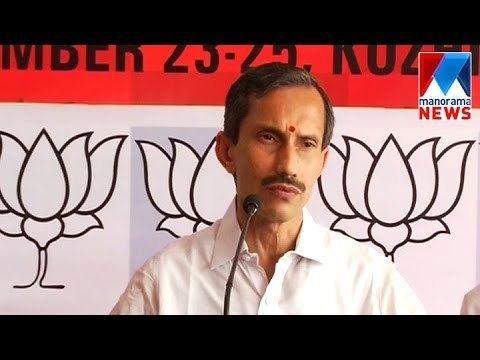 M. T. Ramesh BJP leader MT Ramesh against LDF government Manorama News YouTube