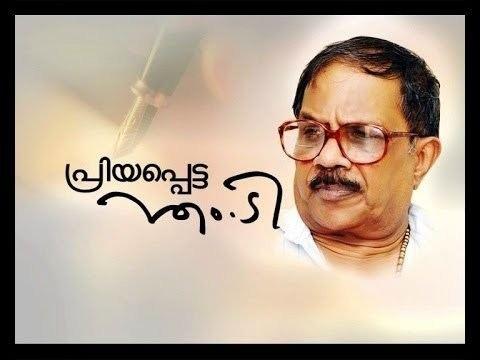 M. T. Vasudevan Nair M T Vasudevan Nair Alchetron The Free Social Encyclopedia