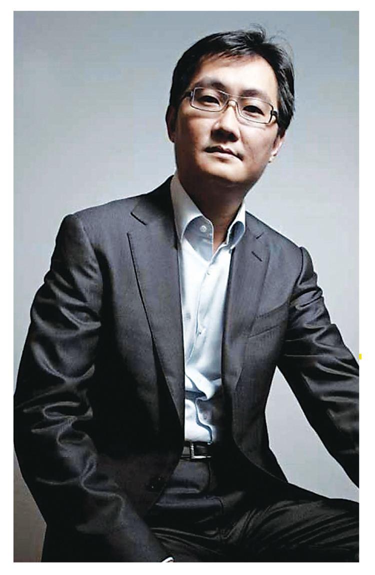 Ma Huateng wwwnewcornercomwpcontentuploads20140831jpg