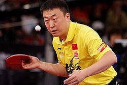 Ma Lin (table tennis) Ma Lin table tennis Wikipedia