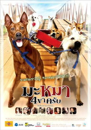 Ma-Mha wwwtlcthaicomvdoclipwpcontentuploads201209