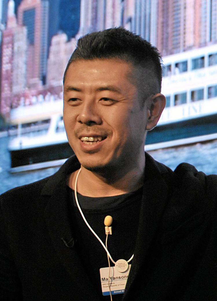Ma Yansong Ma Yansong Wikipedia
