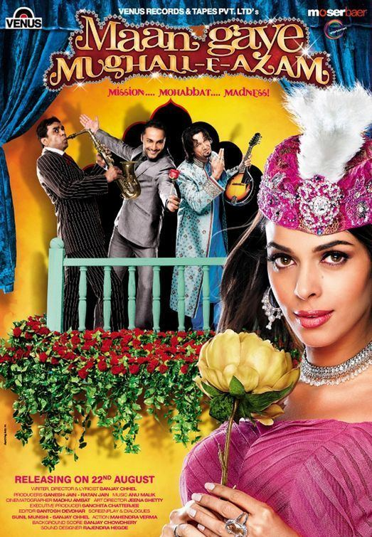 Maan Gaye MughallEAzam Movie Poster 4 of 4 IMP Awards