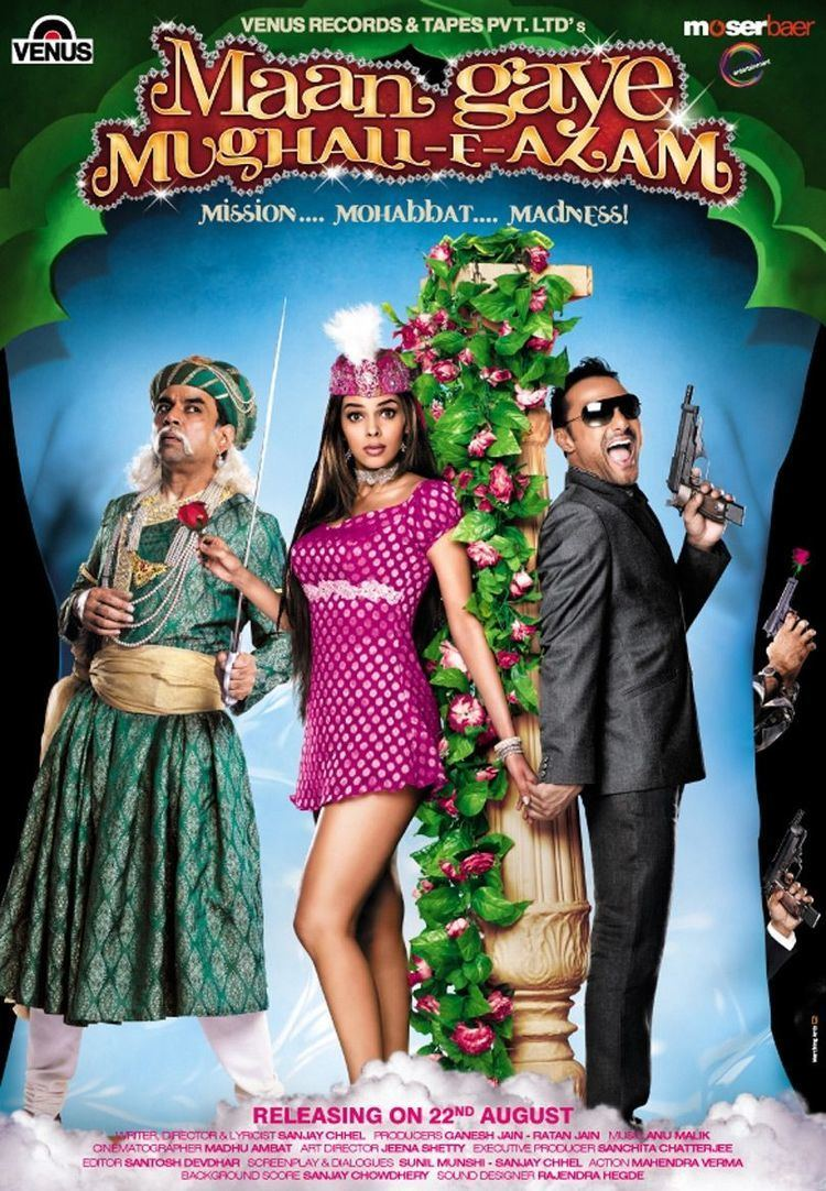 Maan Gaye MughallEAzam Movie Poster 1 of 4 IMP Awards